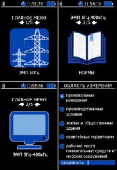 ВЕ-метр «АТ-004» и «50Гц»