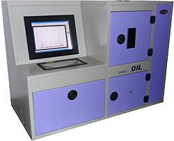 Спектрометр для анализа масел GNR RotrOil